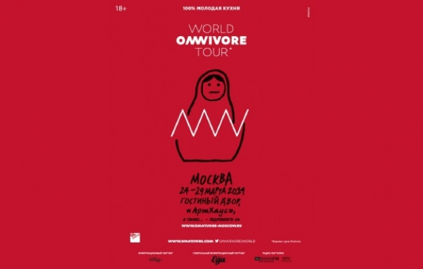 Omnivore festival in Moscow